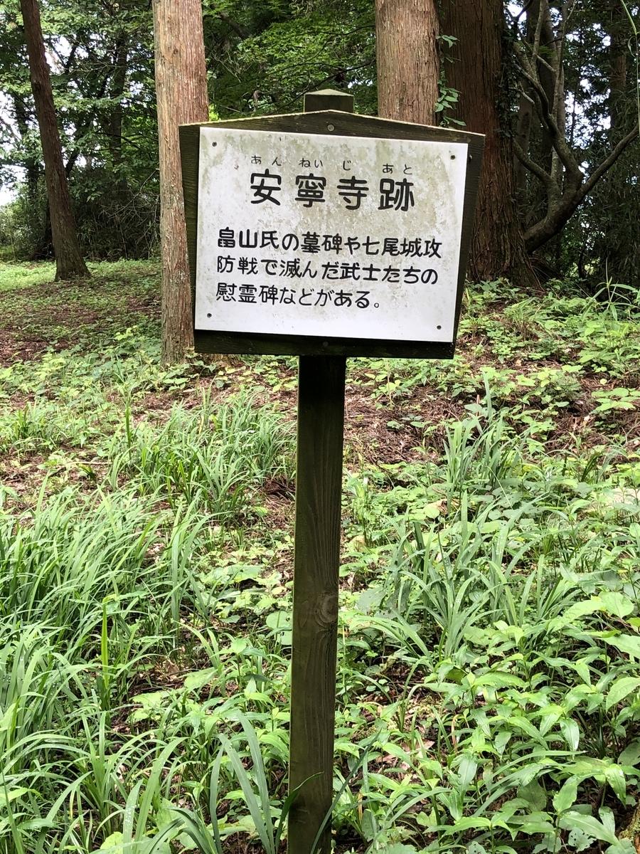 f:id:san-nin-syu:20200811115537j:plain