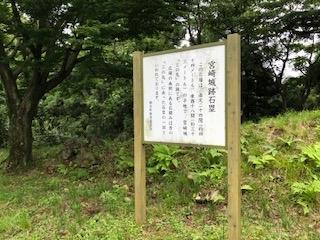 f:id:san-nin-syu:20200910060556j:plain