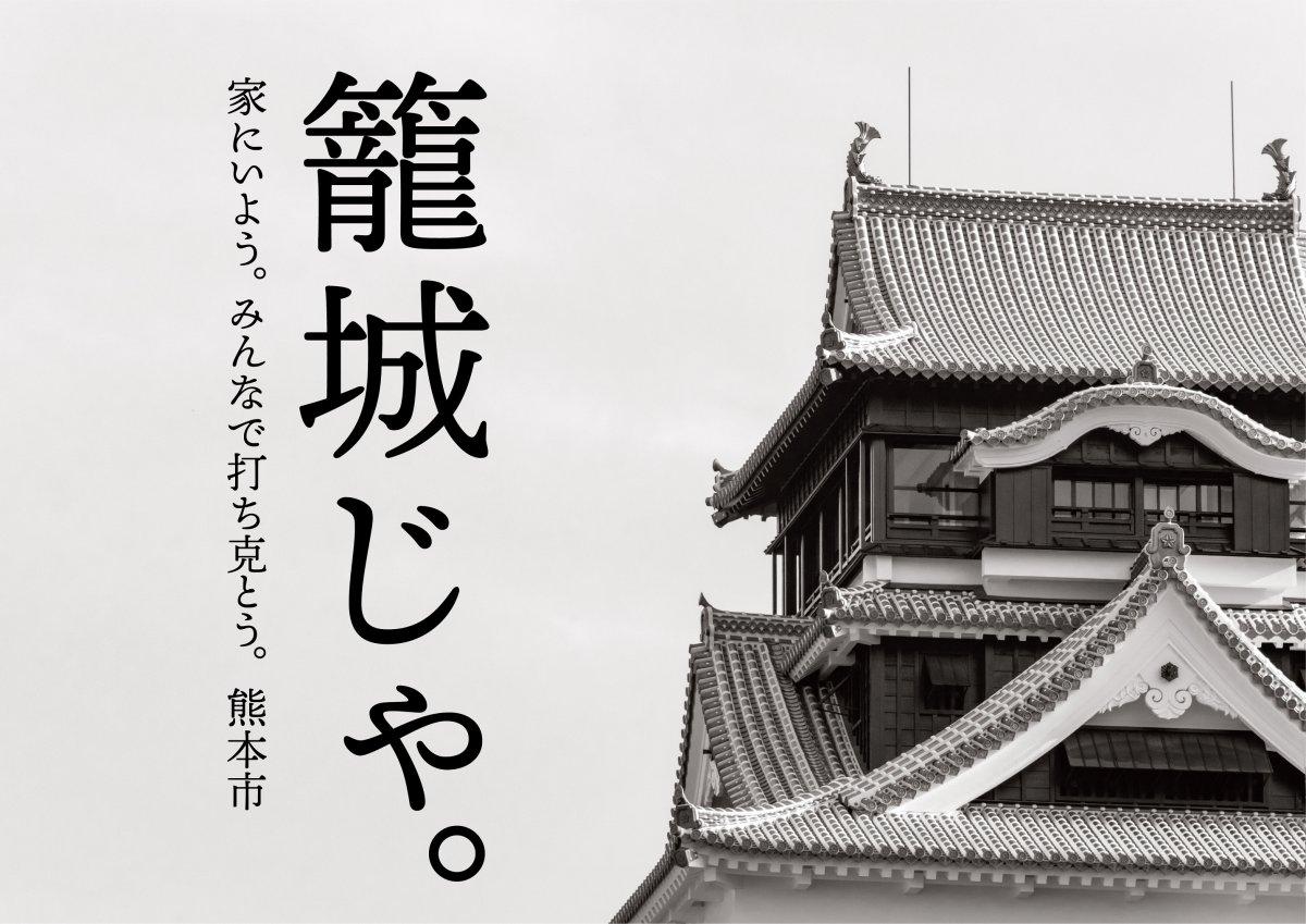 f:id:san-nin-syu:20200920191710j:plain