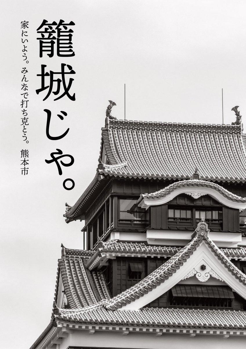 f:id:san-nin-syu:20200920191726j:plain