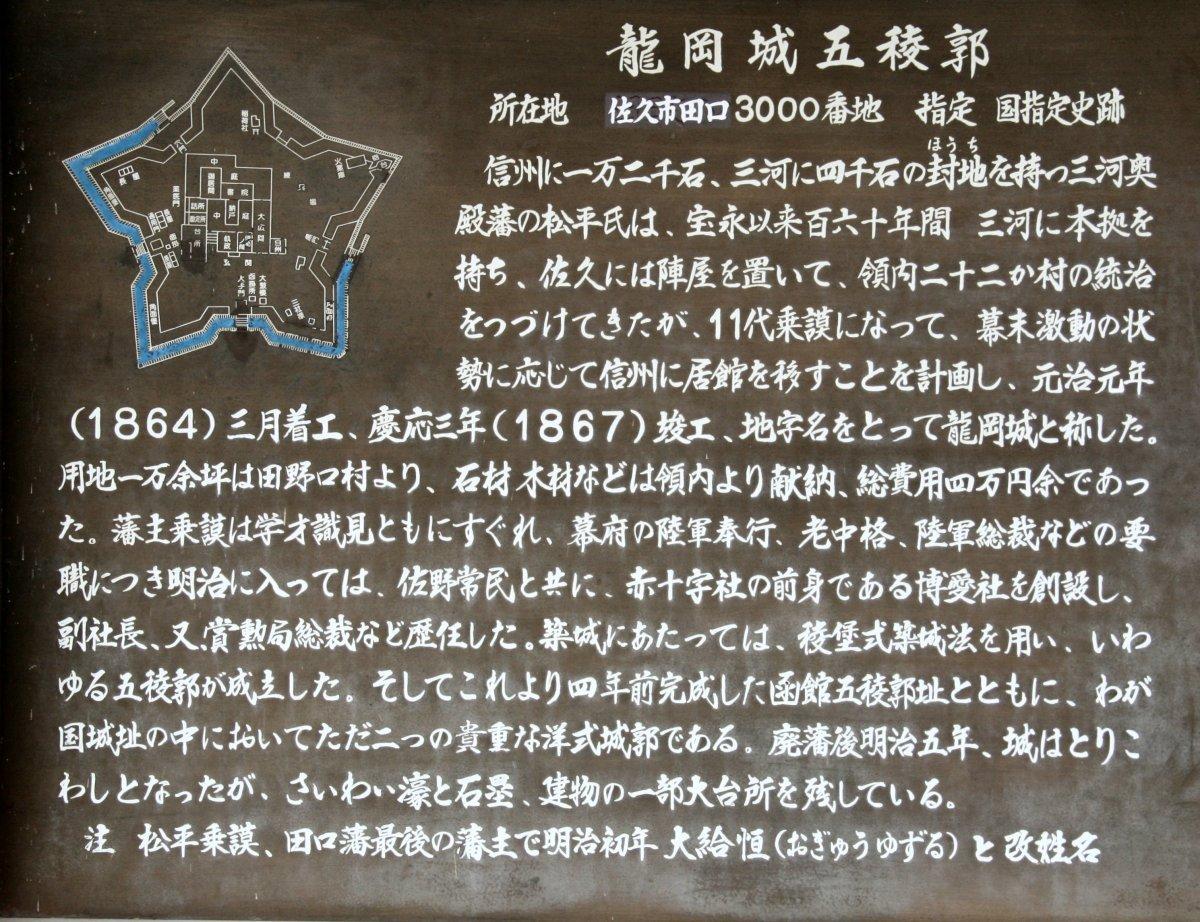 f:id:san-nin-syu:20200922074120j:plain