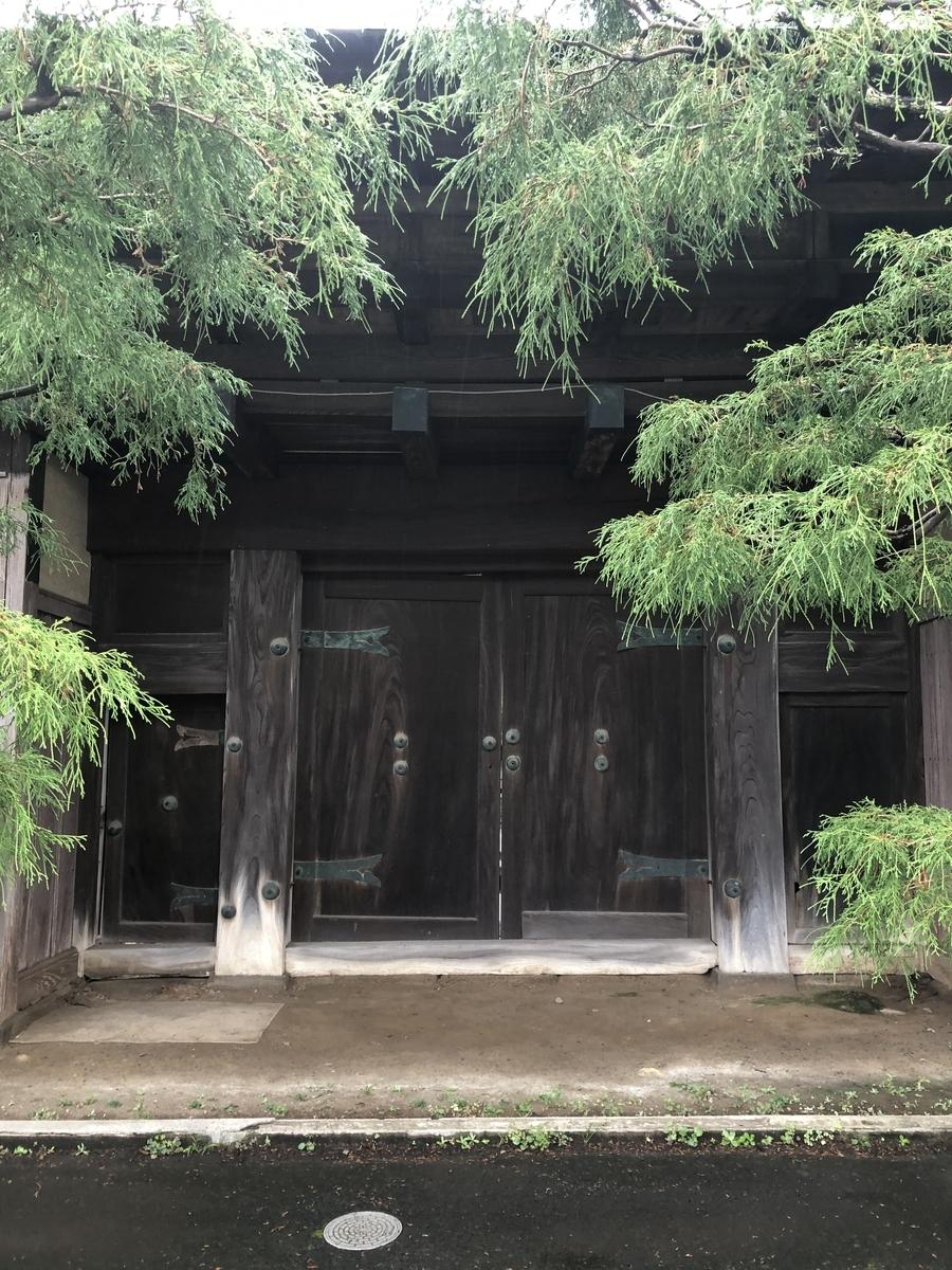 f:id:san-nin-syu:20200926063657j:plain