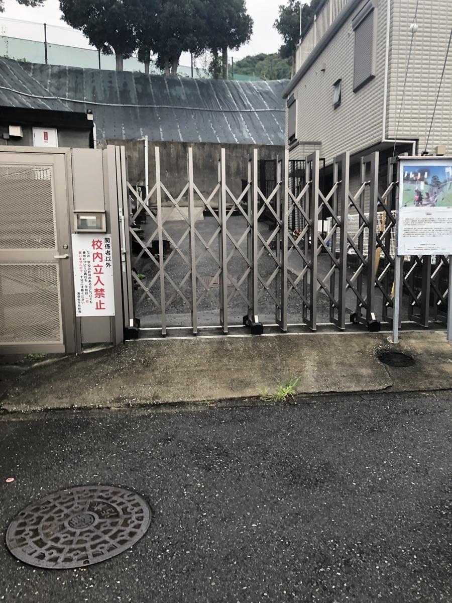f:id:san-nin-syu:20200926063750j:plain
