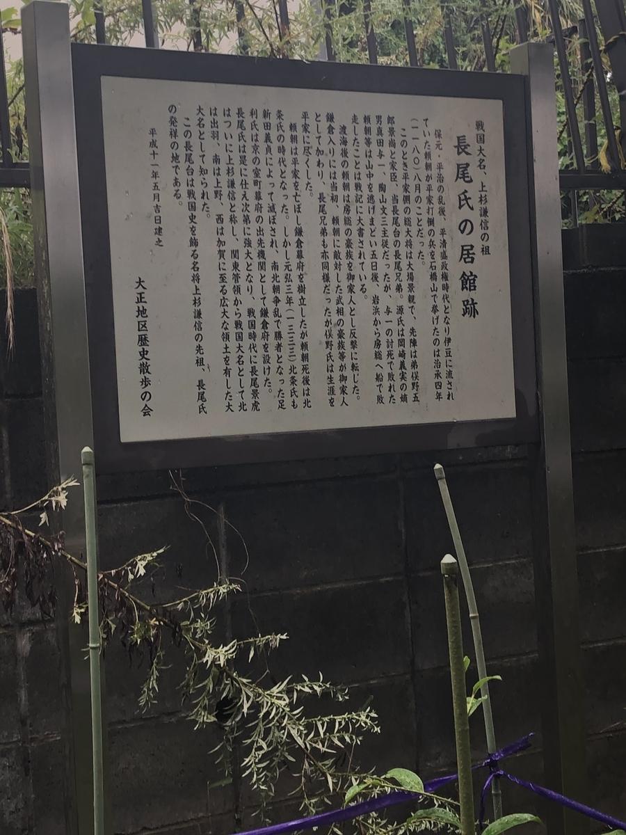f:id:san-nin-syu:20200926063940j:plain