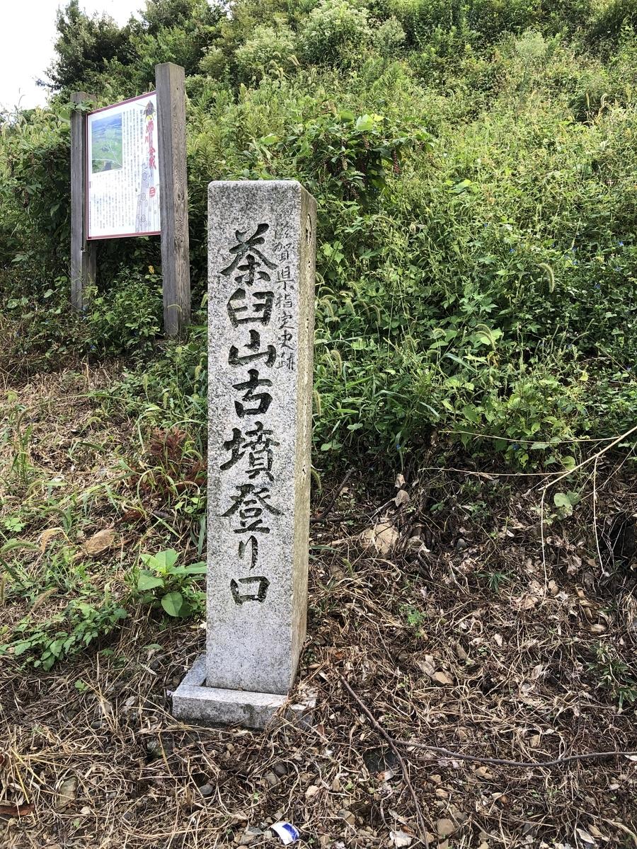 f:id:san-nin-syu:20200926100254j:plain