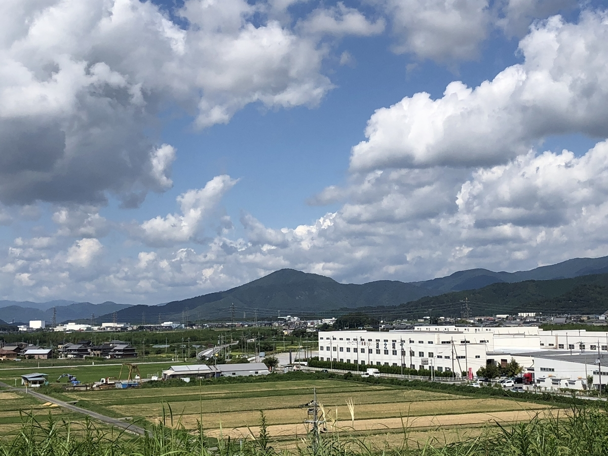 f:id:san-nin-syu:20200926124248j:plain