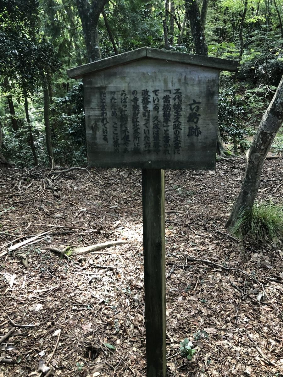f:id:san-nin-syu:20200926154021j:plain
