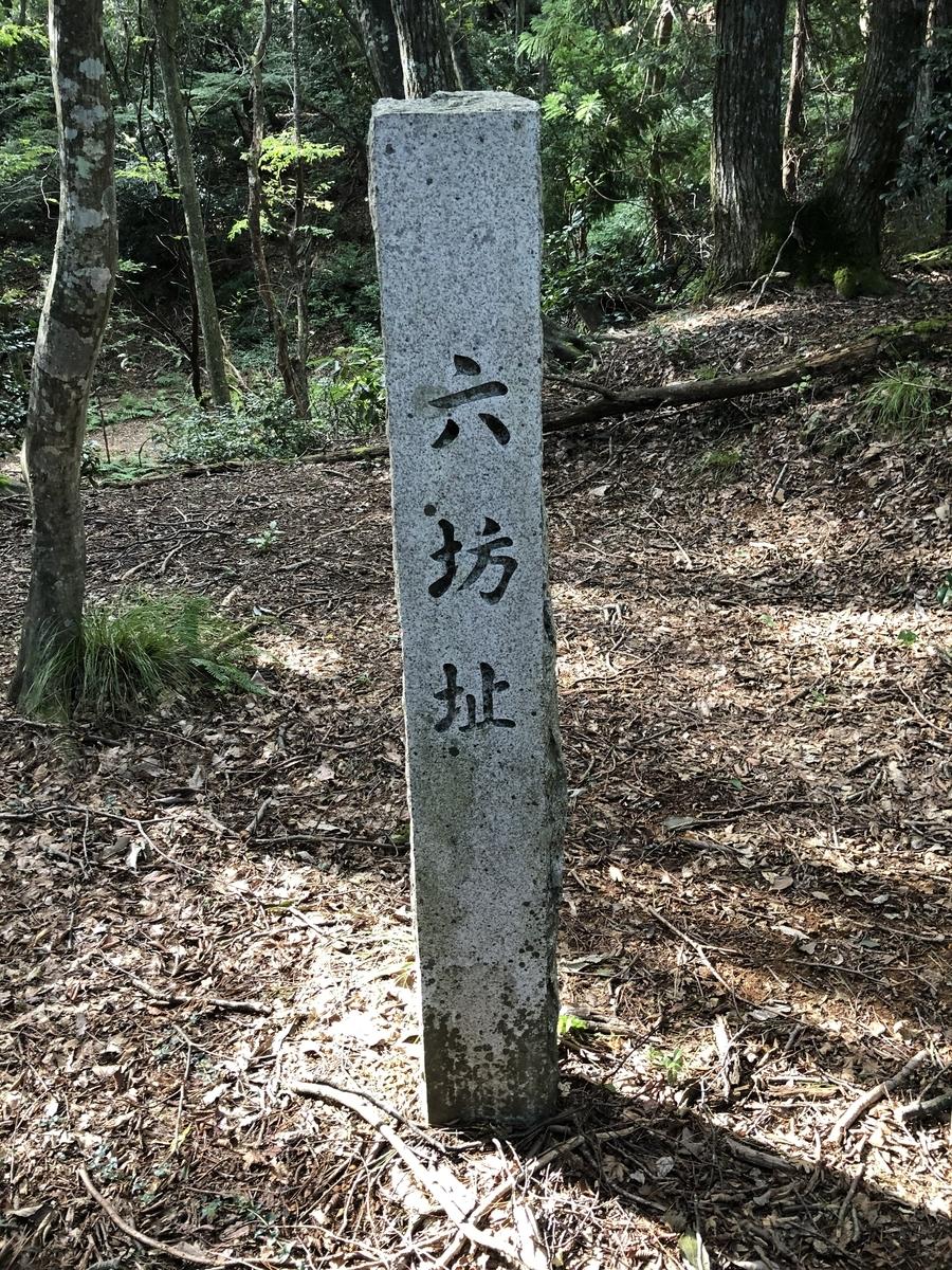 f:id:san-nin-syu:20200926154042j:plain