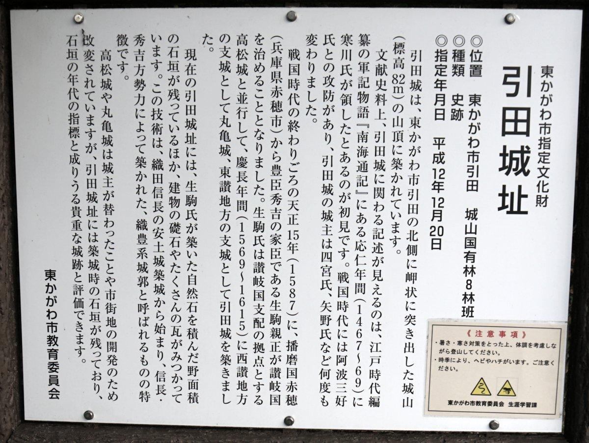 f:id:san-nin-syu:20200928112225j:plain
