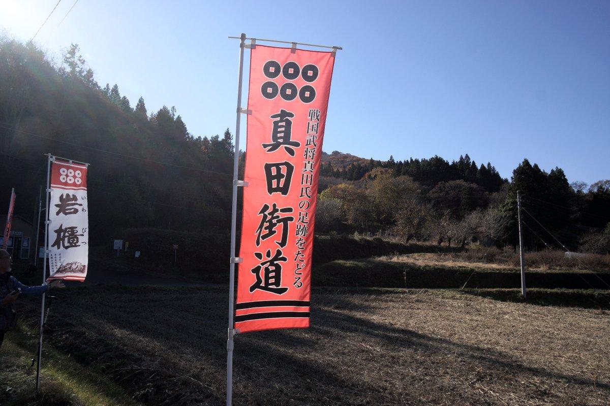 f:id:san-nin-syu:20200929103623j:plain