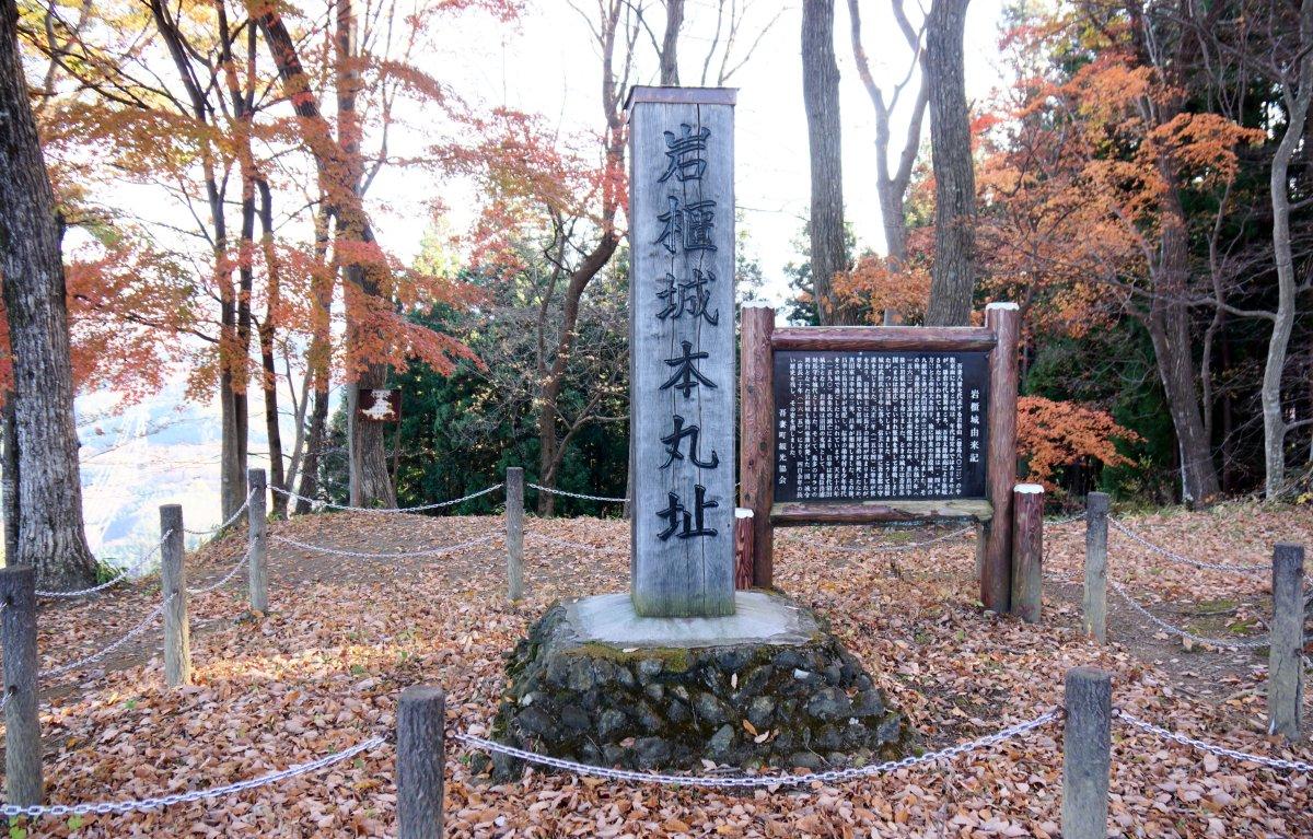 f:id:san-nin-syu:20200929103640j:plain
