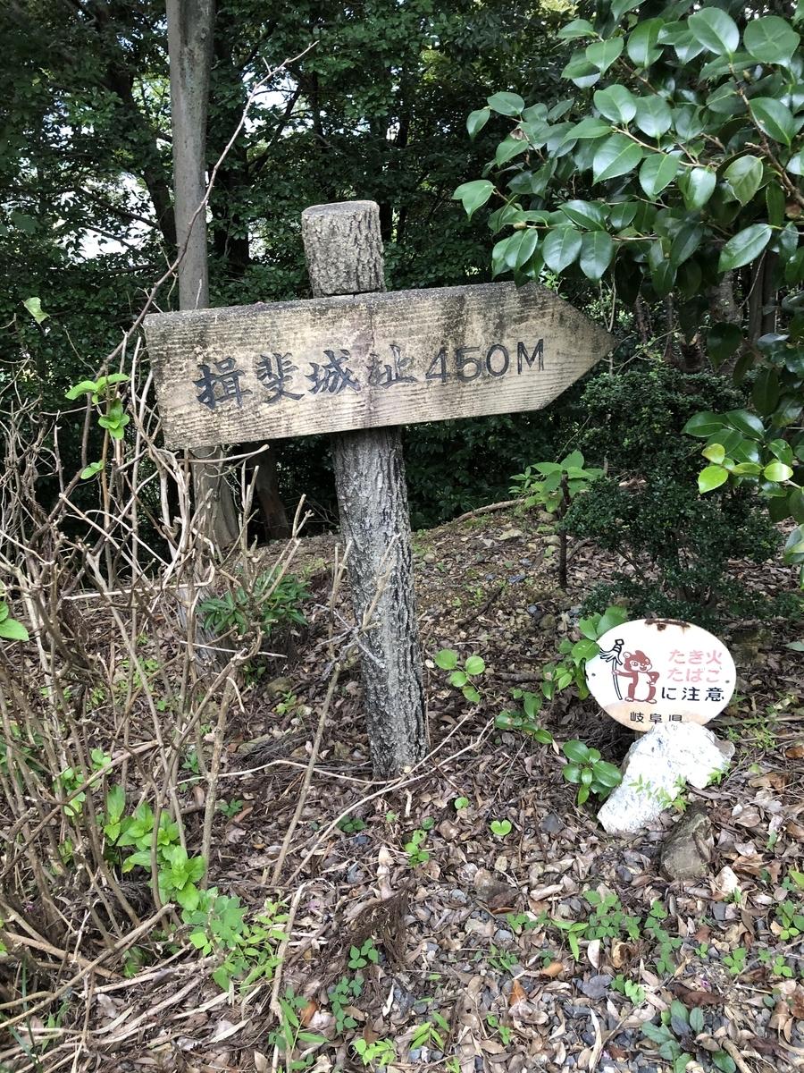 f:id:san-nin-syu:20200930161112j:plain