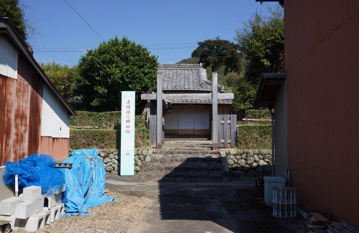 f:id:san-nin-syu:20201126222912j:plain