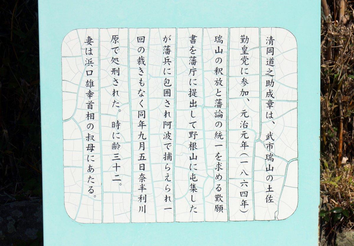 f:id:san-nin-syu:20201126222921j:plain