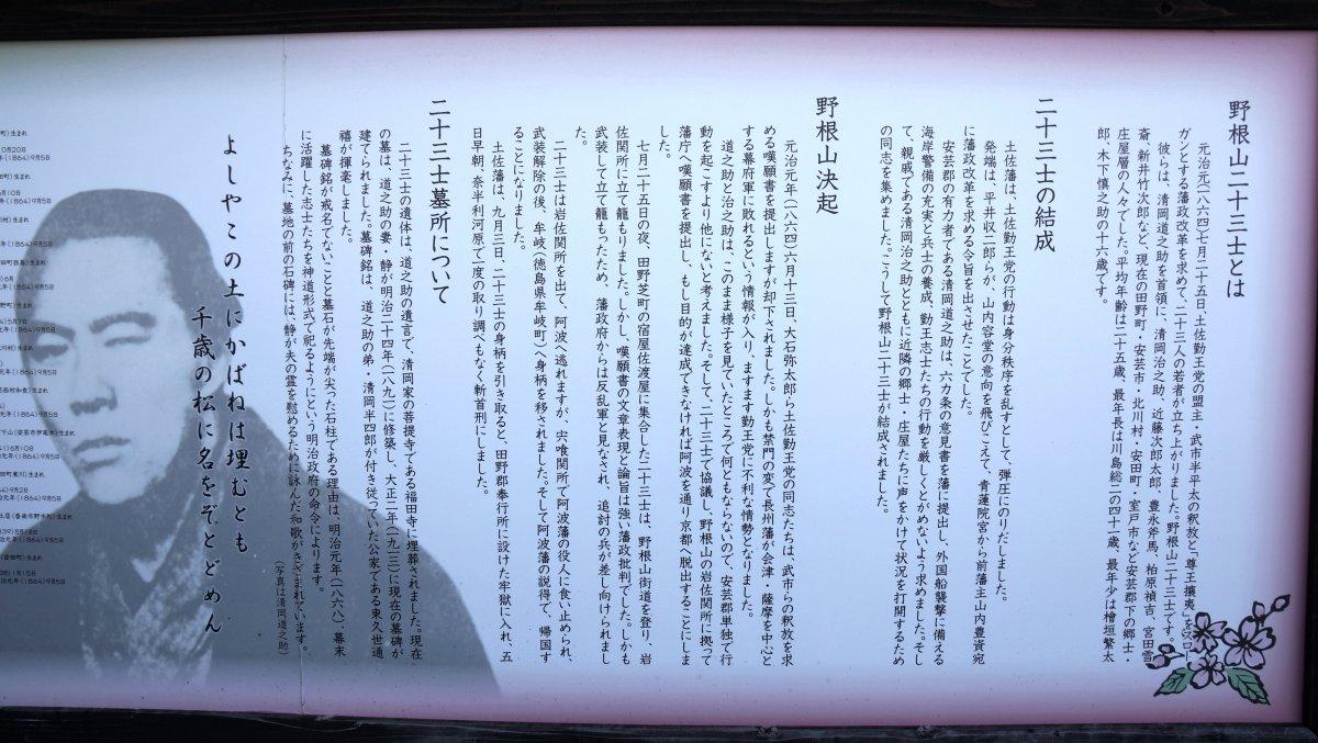 f:id:san-nin-syu:20201126222928j:plain