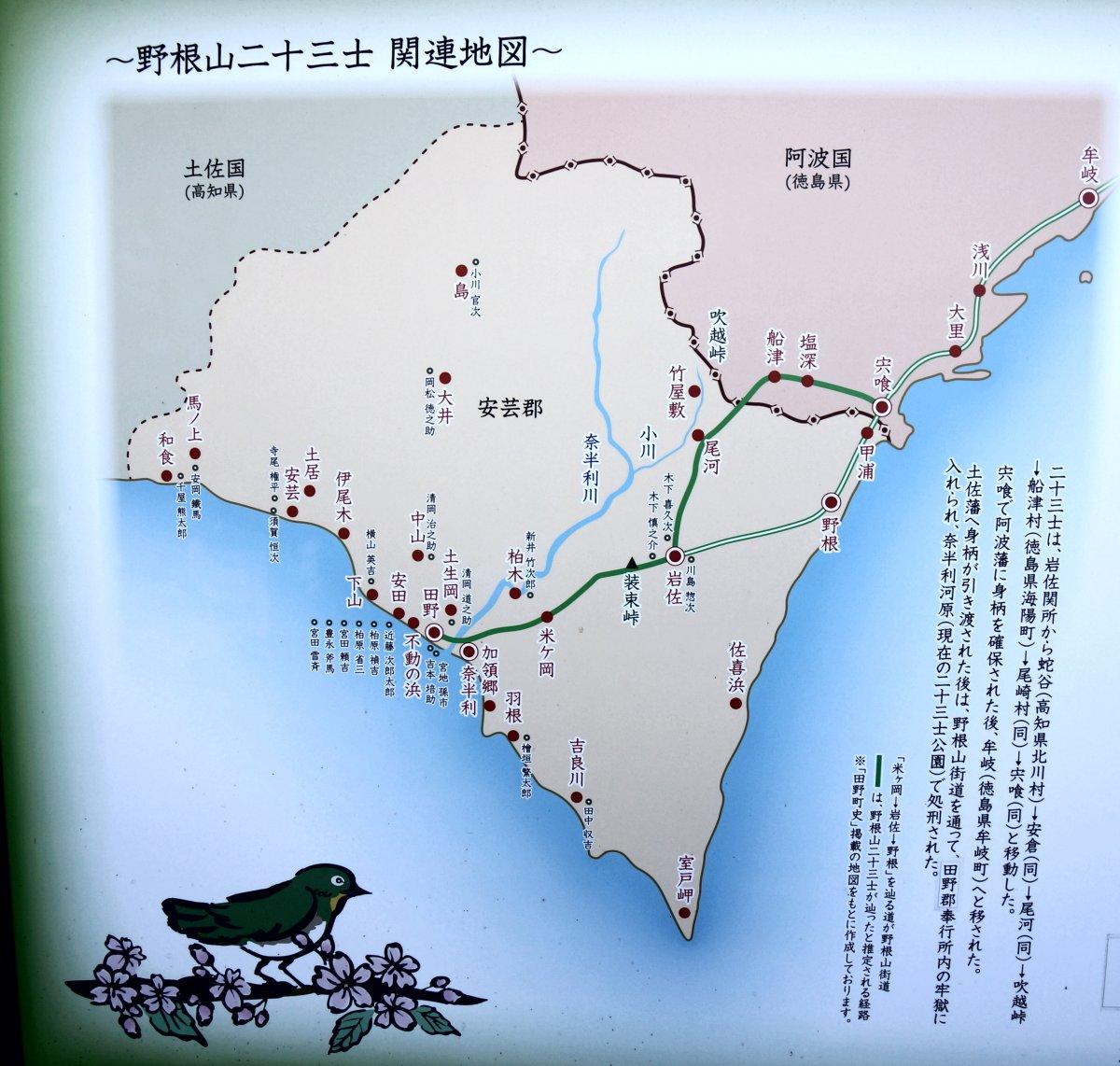 f:id:san-nin-syu:20201126222935j:plain