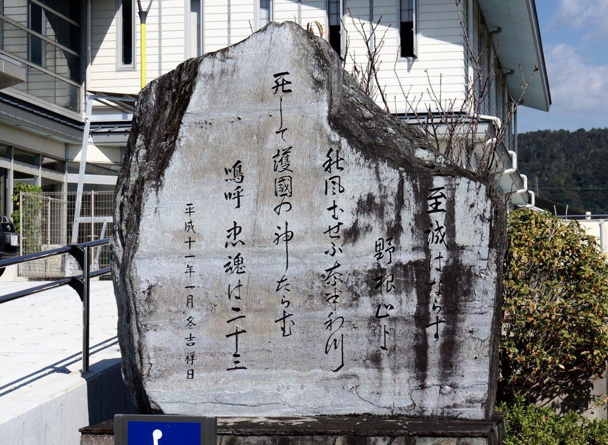 f:id:san-nin-syu:20201126223104j:plain
