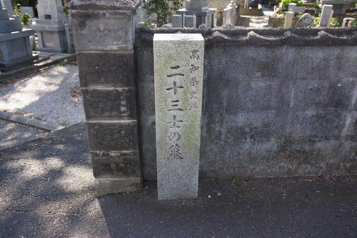 f:id:san-nin-syu:20201126223110j:plain