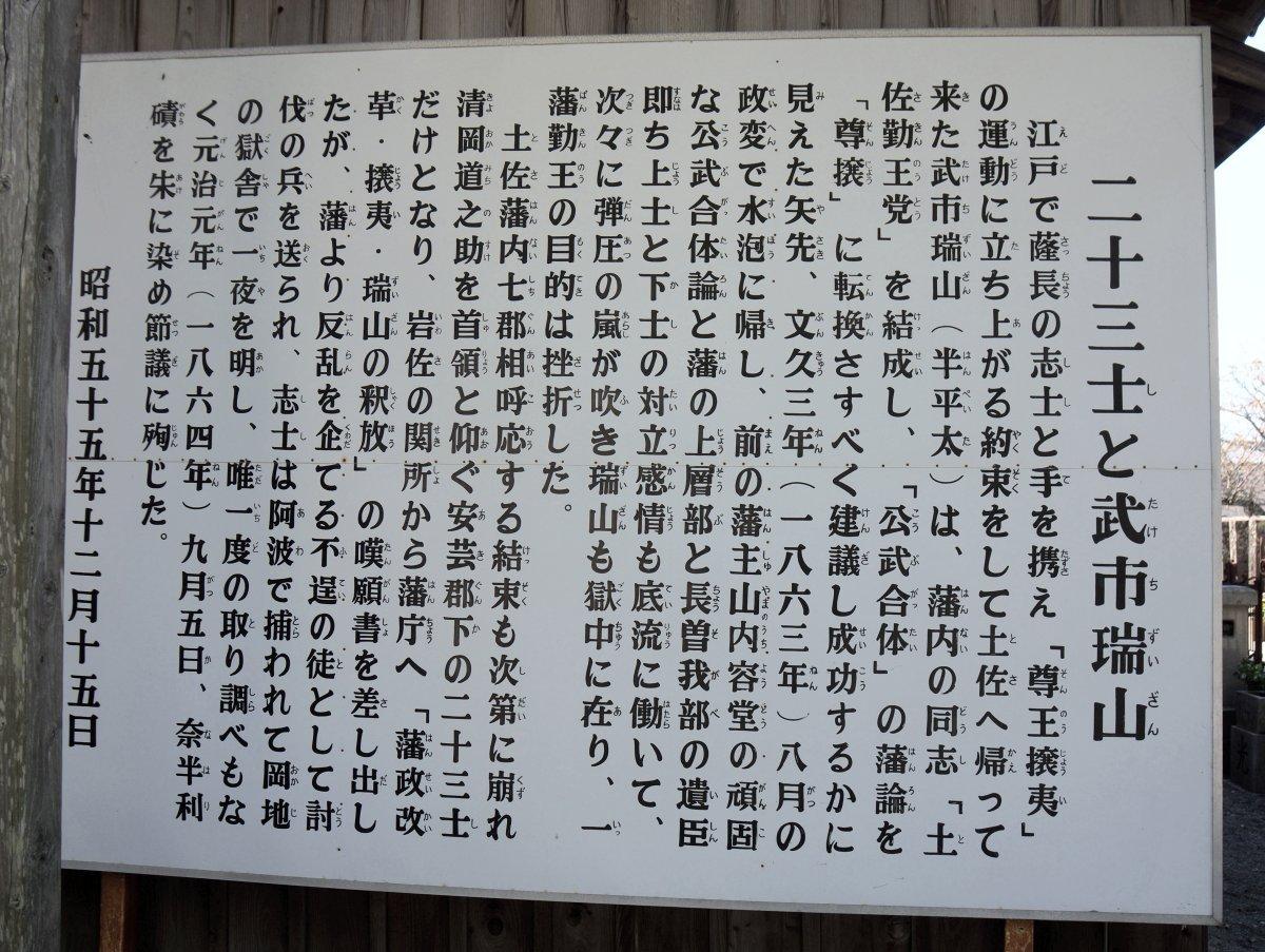 f:id:san-nin-syu:20201126223134j:plain