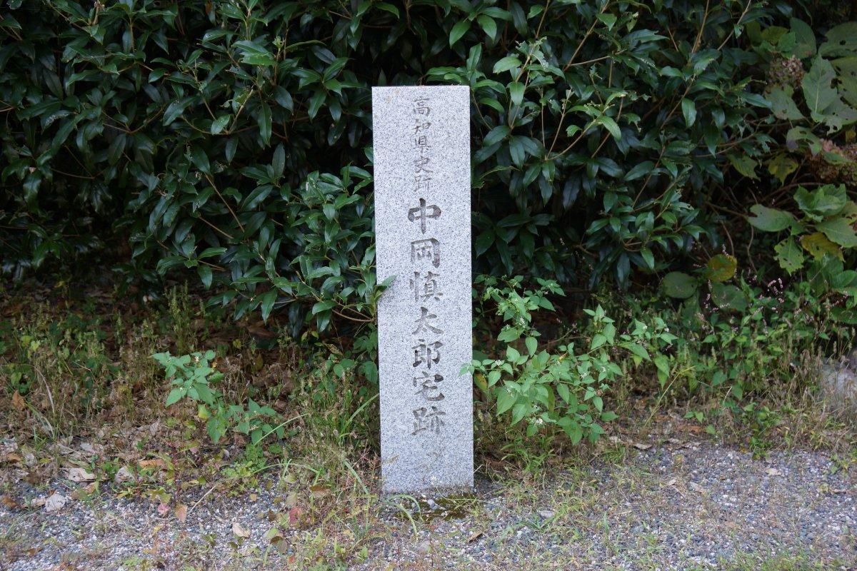f:id:san-nin-syu:20201126224138j:plain