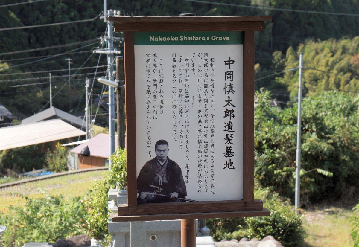 f:id:san-nin-syu:20201126224401j:plain