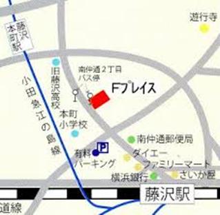 f:id:san-nin-syu:20201201161101p:plain