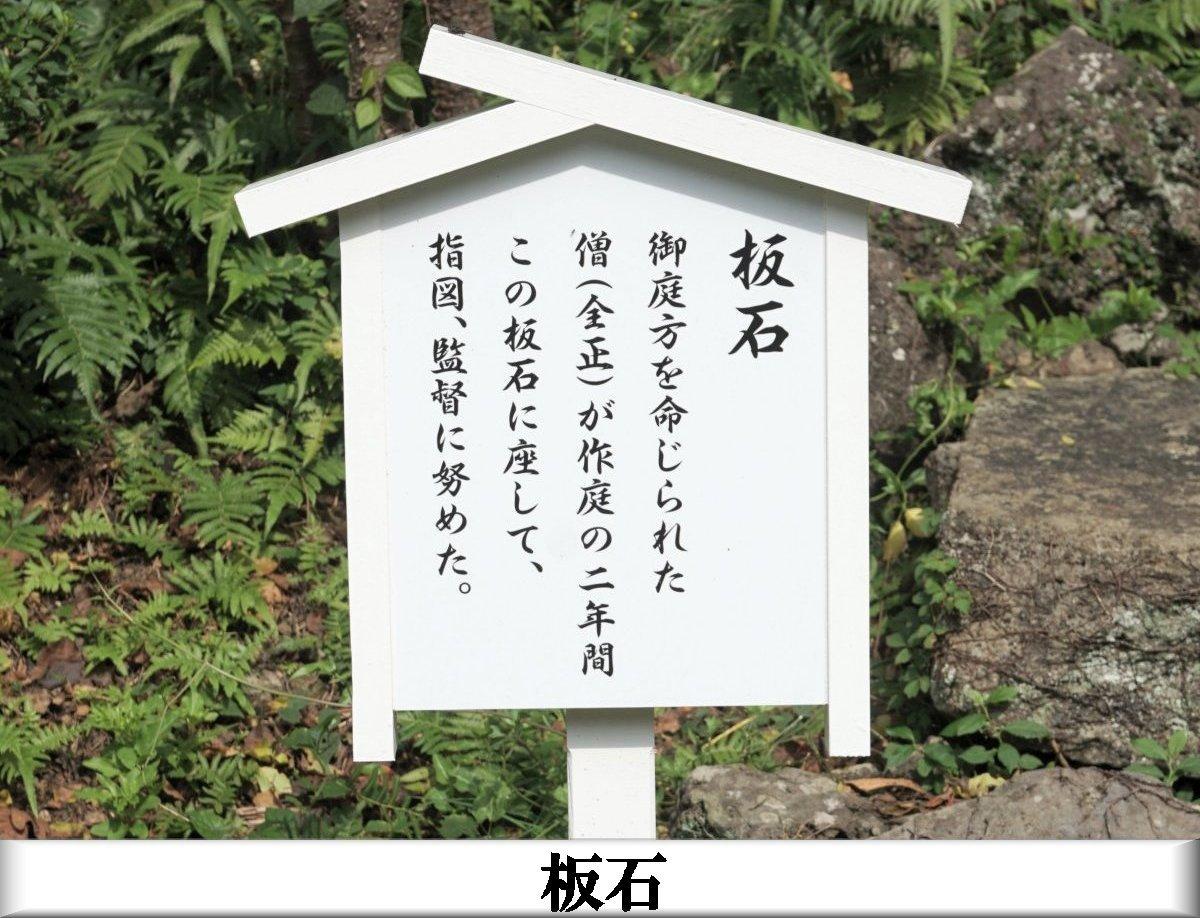 f:id:san-nin-syu:20201209223354j:plain