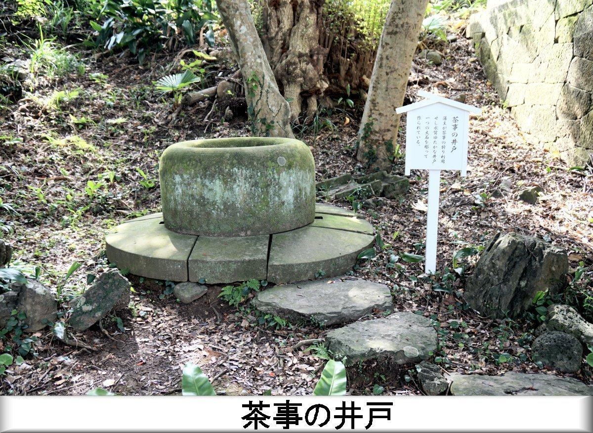 f:id:san-nin-syu:20201209223426j:plain