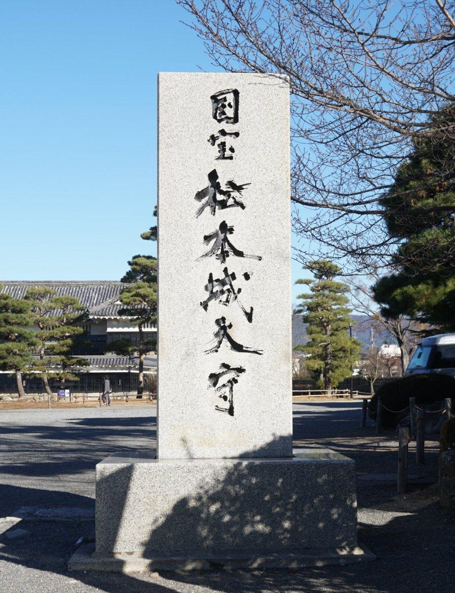 f:id:san-nin-syu:20210107192309j:plain