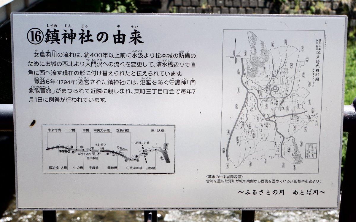 f:id:san-nin-syu:20210108103542j:plain