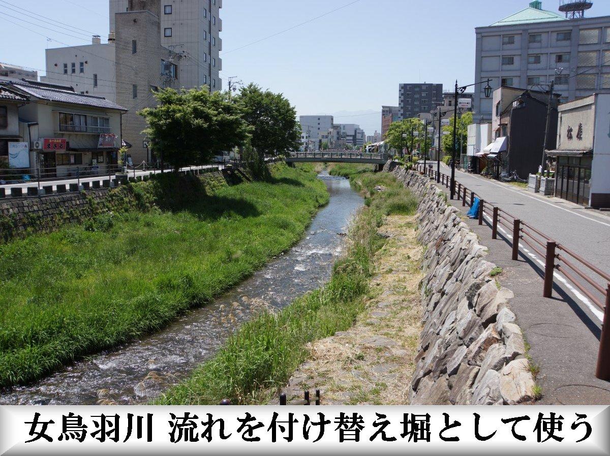 f:id:san-nin-syu:20210108103548j:plain