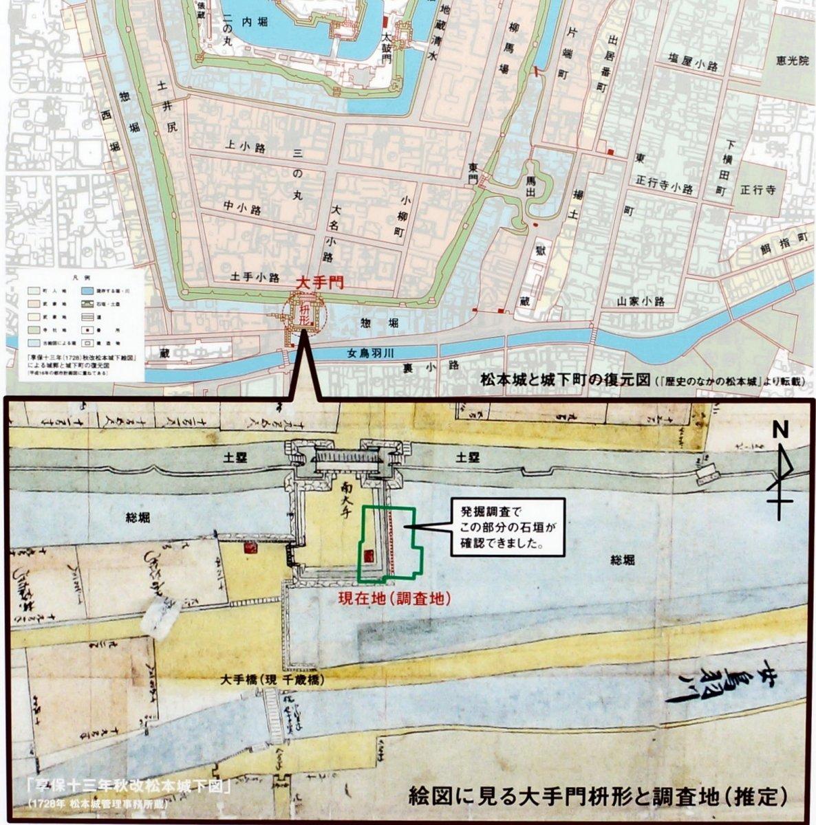 f:id:san-nin-syu:20210108103606j:plain