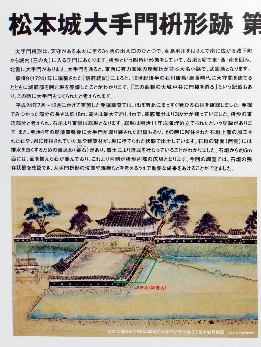 f:id:san-nin-syu:20210108103816j:plain
