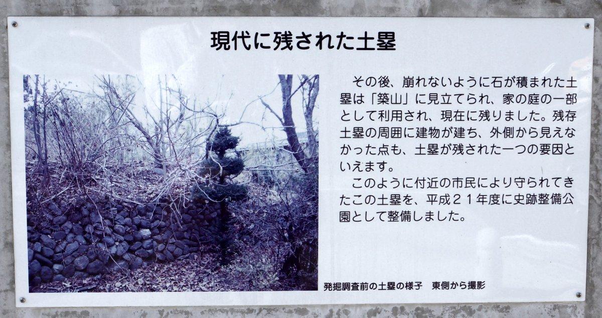 f:id:san-nin-syu:20210108161654j:plain