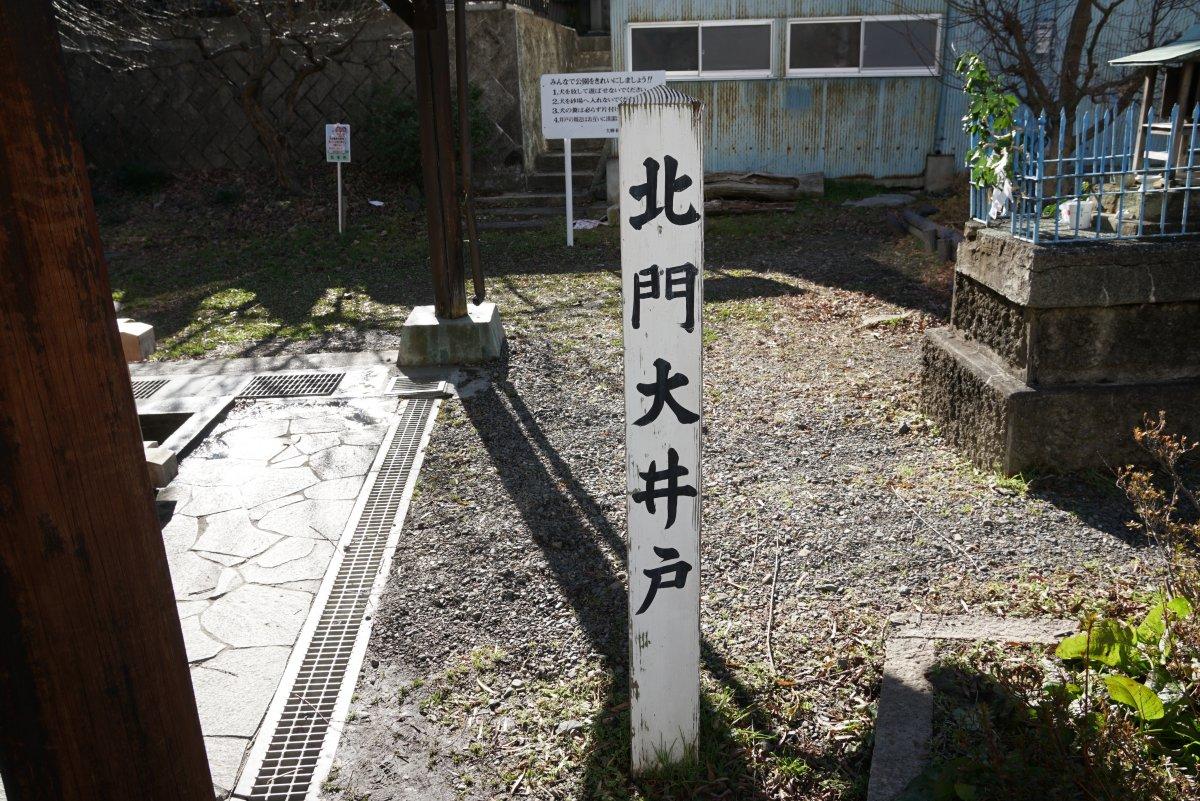 f:id:san-nin-syu:20210109112804j:plain