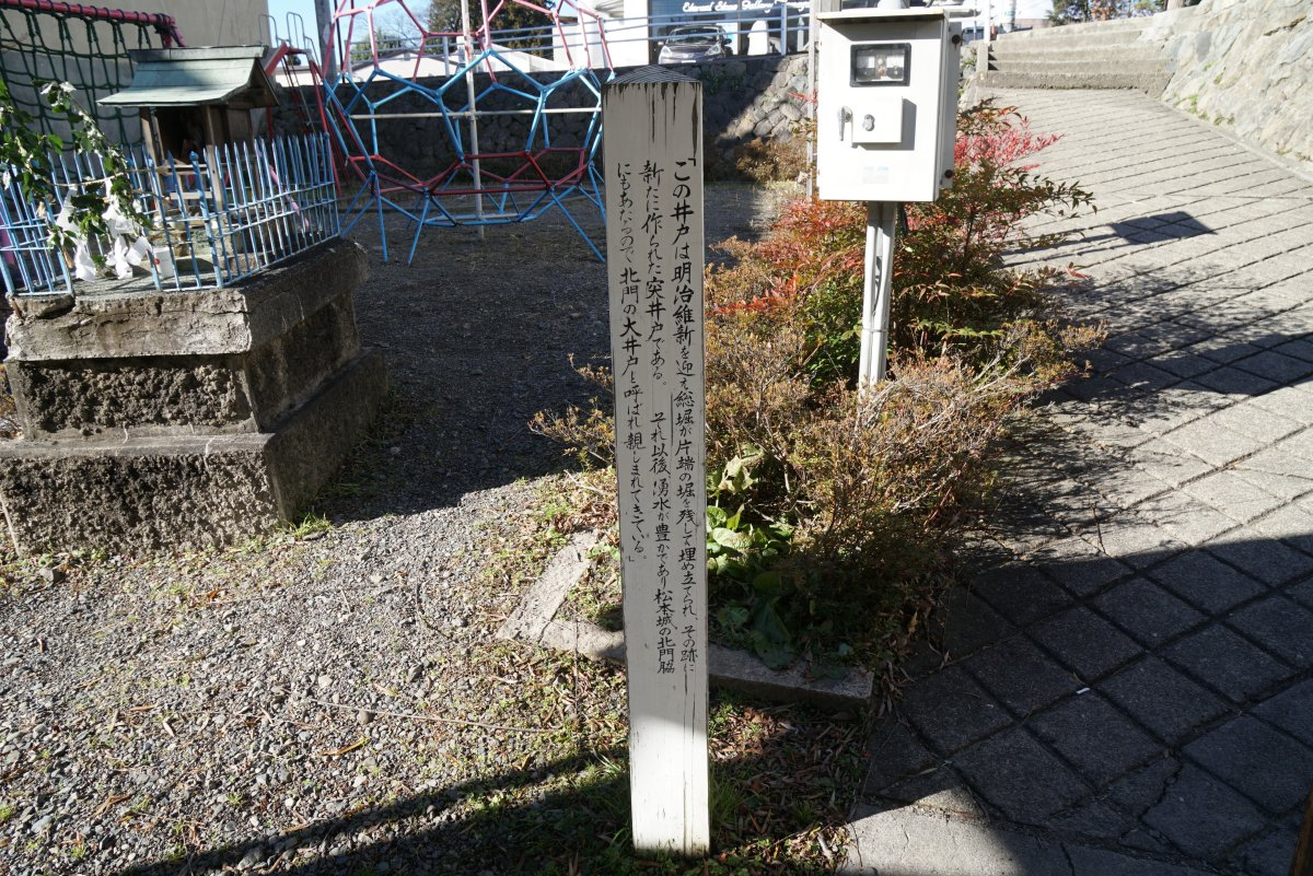 f:id:san-nin-syu:20210109112814j:plain