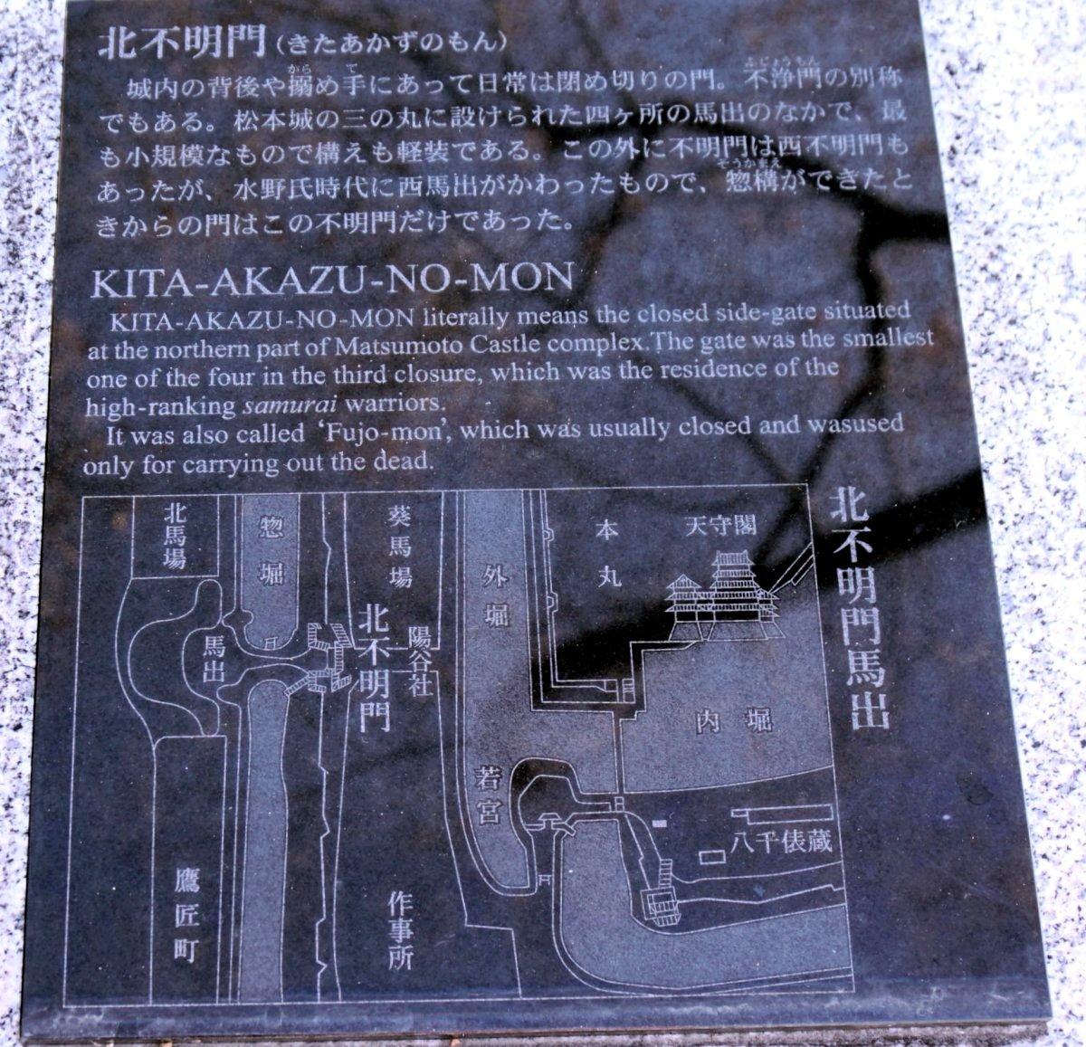 f:id:san-nin-syu:20210109233139j:plain