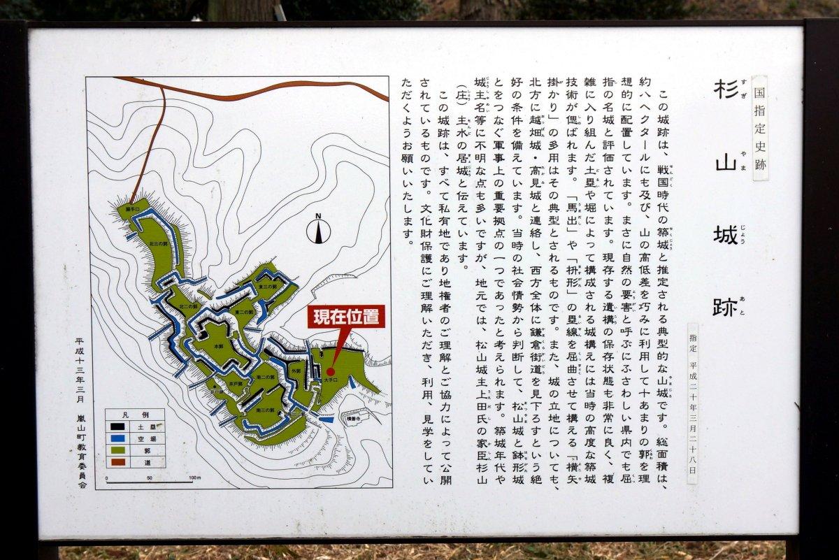 f:id:san-nin-syu:20210329120354j:plain