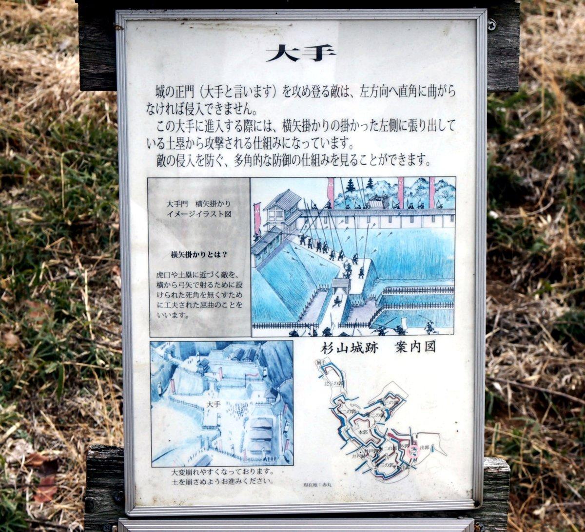 f:id:san-nin-syu:20210329120401j:plain