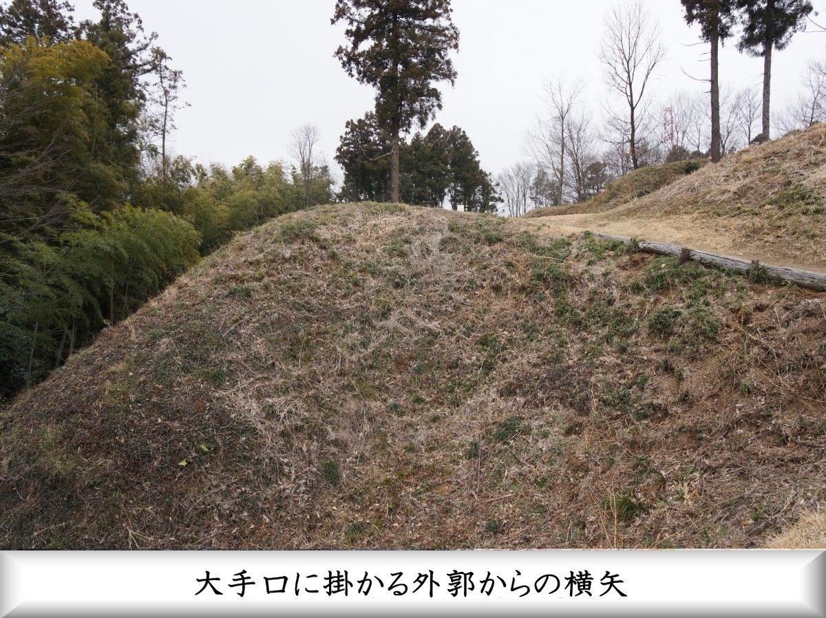 f:id:san-nin-syu:20210329120504j:plain