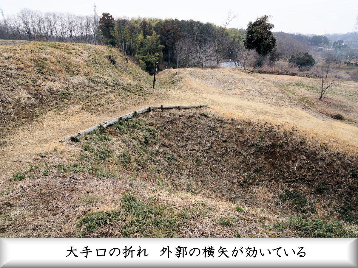 f:id:san-nin-syu:20210329120622j:plain