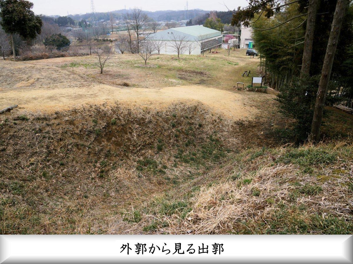 f:id:san-nin-syu:20210329120720j:plain