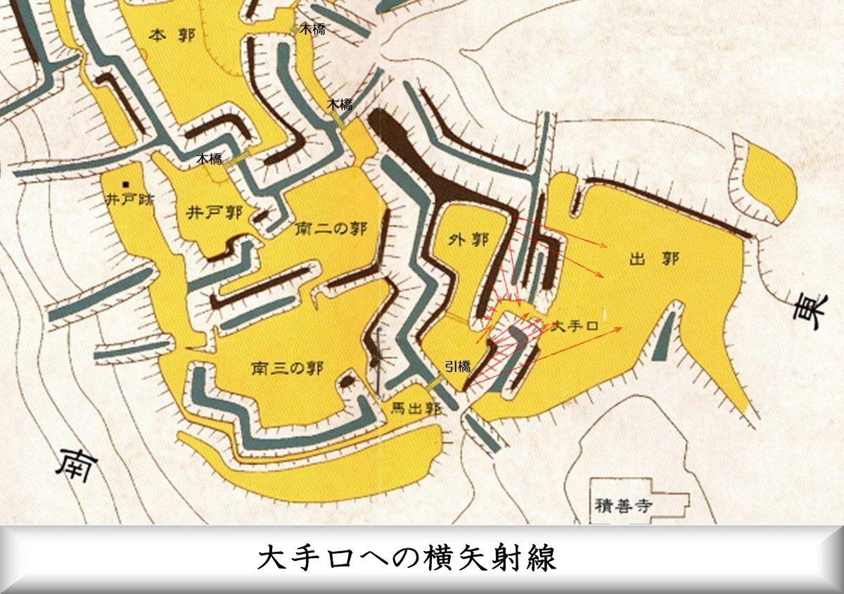 f:id:san-nin-syu:20210329120741j:plain