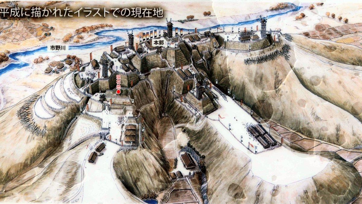 f:id:san-nin-syu:20210330184906j:plain
