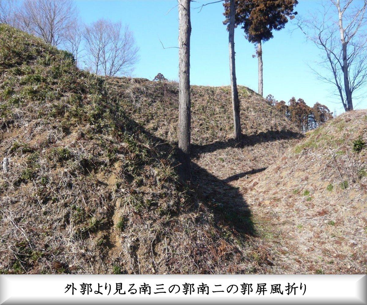 f:id:san-nin-syu:20210330185352j:plain
