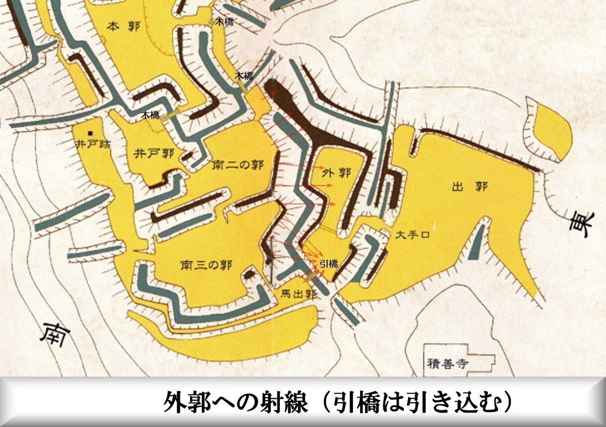 f:id:san-nin-syu:20210330185802j:plain