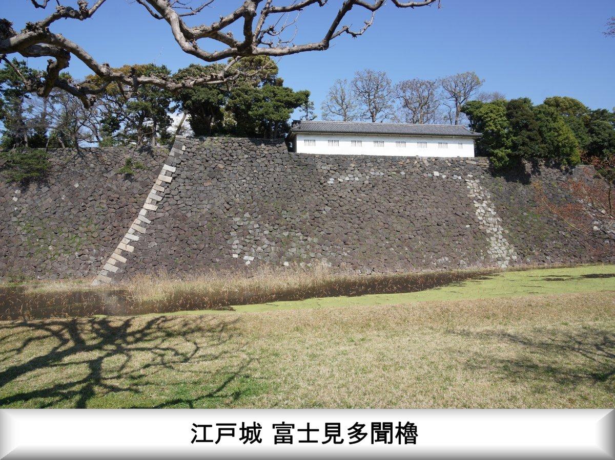 f:id:san-nin-syu:20210404102356j:plain