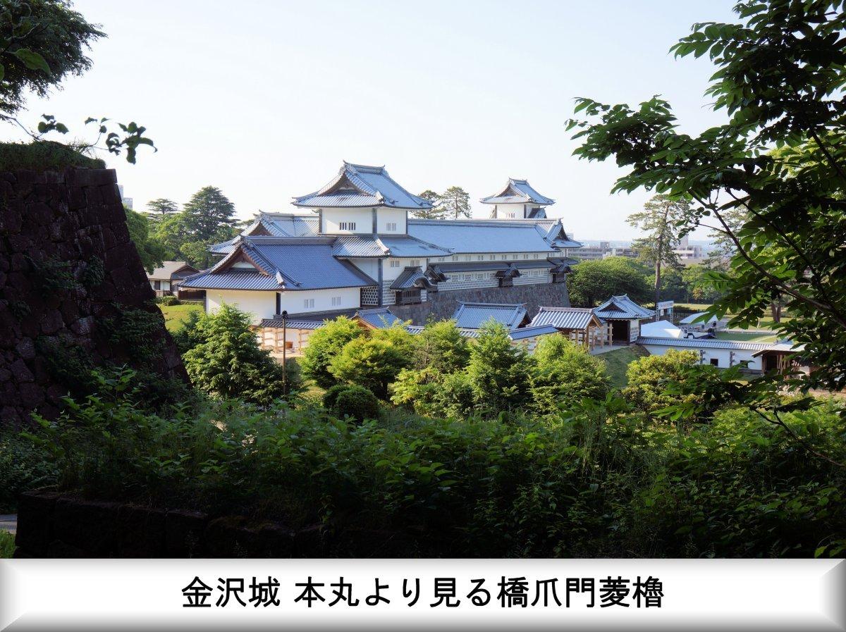 f:id:san-nin-syu:20210404102409j:plain