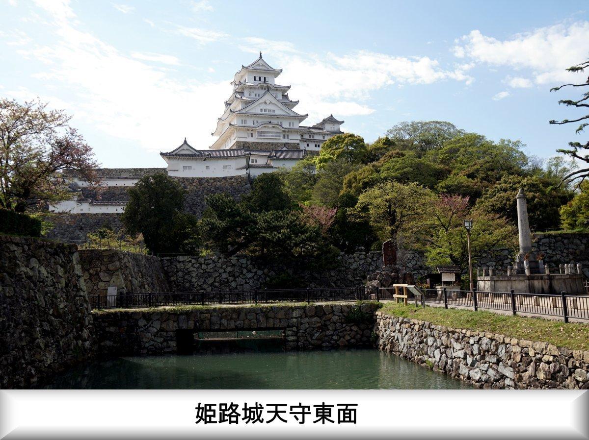 f:id:san-nin-syu:20210404102432j:plain