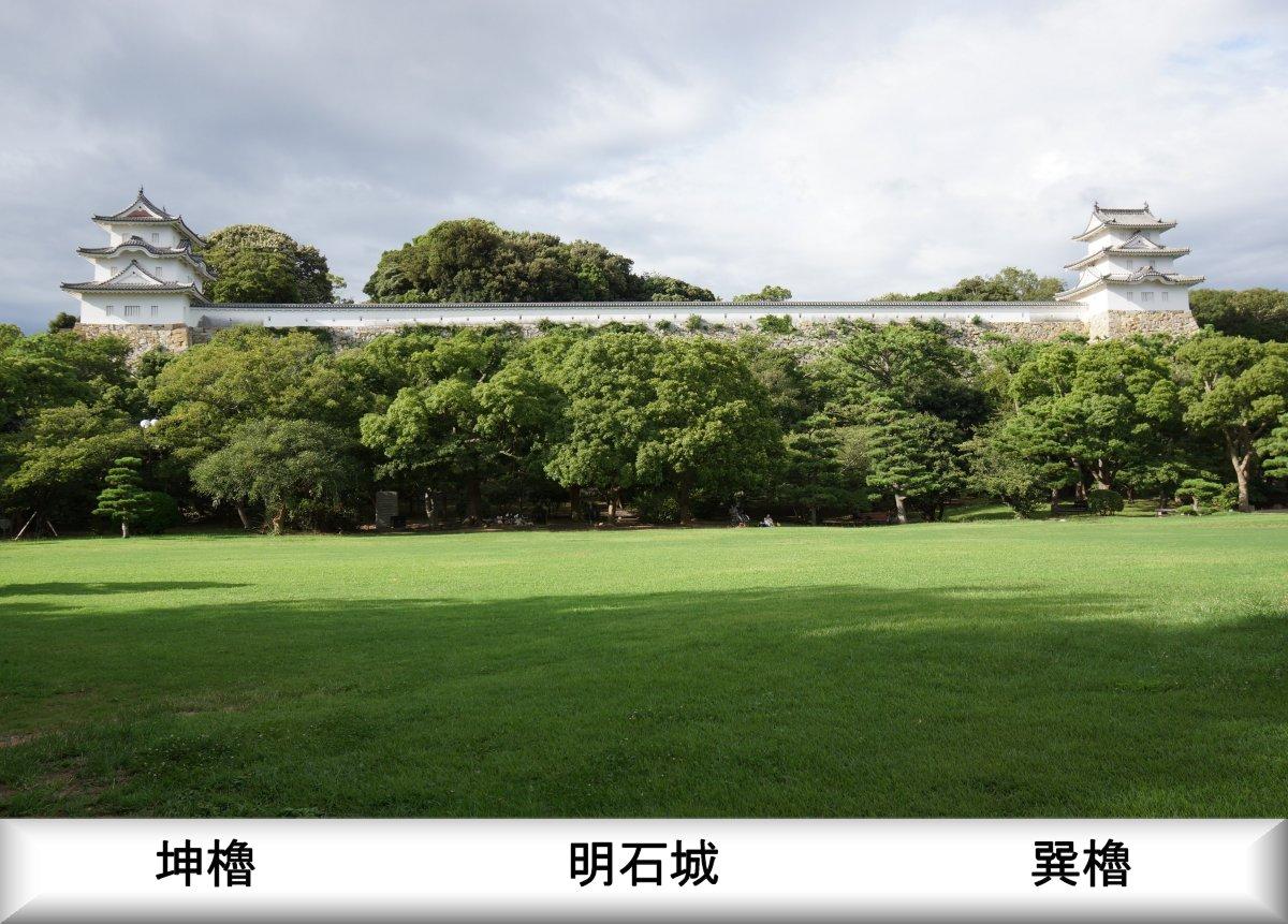 f:id:san-nin-syu:20210404102443j:plain
